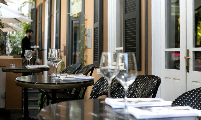 Hotel Montefiore Tel Aviv